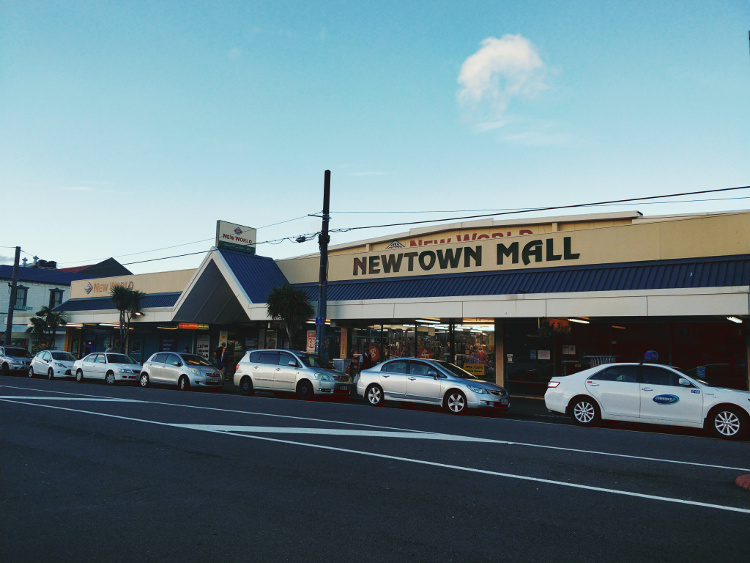 Newtown Mall1